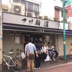 亀有の人気つけ麺『道』から学ぶ、「信念」を持つ重要性