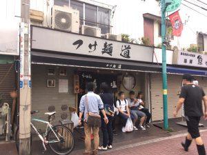 つけ麺『道』の正面画像